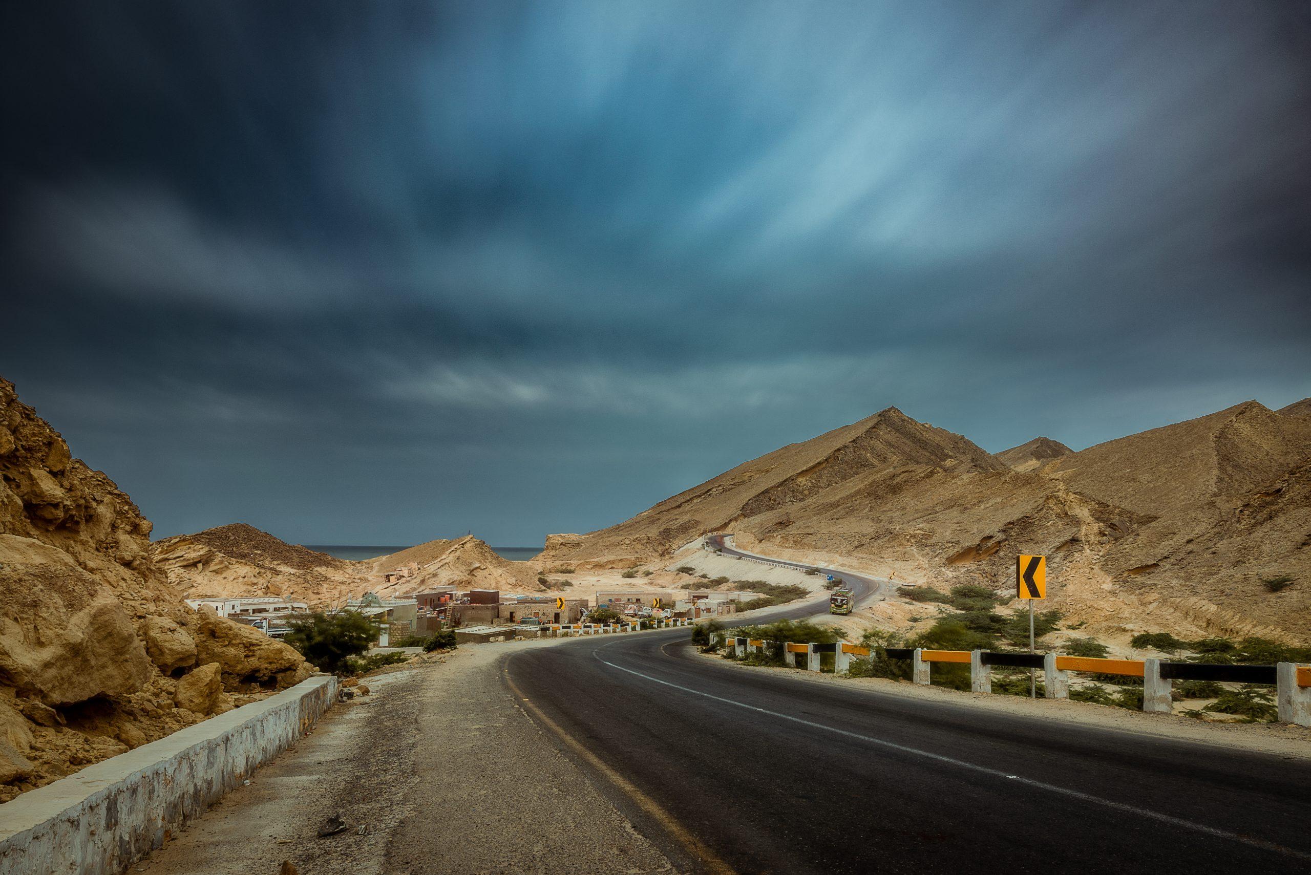 kund malir highway